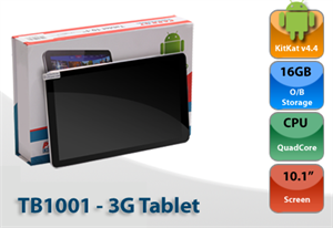 Parrot Tablet Introduction (TB1001)